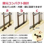 防水パン上にも設置できる脚元コンパクト設計