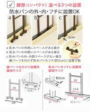 ロータイプランドリーラック棚2段突っ張りラダー洗濯機ラックは脚部もコンパクト防水パン設置も可能です