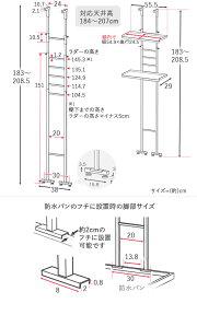 ロータイプランドリーラック棚2段突っ張りラダー洗濯機ラック棚2段サイズ詳細