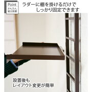 https://image.rakuten.co.jp/craftpark-k5-shop/cabinet/landry/lt-121/cpk-121-3.jpg