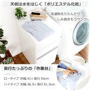 天板は水をはじく素材を使用作業台に便利