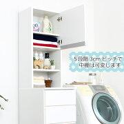 上段収納には洗剤やタオルも一緒にストックできます