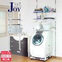 ランドリーラック バスケット 付 つっぱり ステンレス棚 日本製 国産 送料無料 収納 脱衣所 洗面所 洗濯機 周り おし…