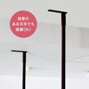 天井の段差も解消して設置可能です