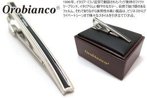 Orobianco L'unique オロビアンコルニーク STREAMLINE LOGO TIE BAR ストリームラインロゴタイバー【送料無料】【タイピン タイクリップ】【ブランド】