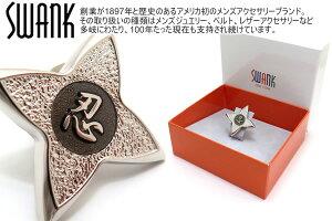 SWANK スワンク SHURIKEN BLACK PINS 手裏剣ピンズ(ブラック)【ラペルピン スタッズ ブローチ】【ブランド】