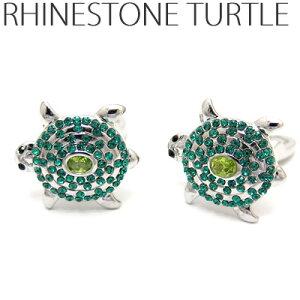 LUMIE8500 RHINESTONE TURTLE CUFFLINKS ラインストーンタートルカフス【カフスボタン カフリンクス】【無料ラッピング】
