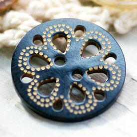 本水牛にレーザー彫刻を施した丸型ボタン 釦 P-291 13mm