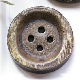 本水牛、ヤシを使った丸型ボタン 釦 P-314 25mm