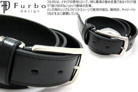 【期間限定ポイント10倍】Furbo design フルボデザイン 35mm SMOOTH LEATHER BELT 35mmスムースレザーベルト【メール便不可】