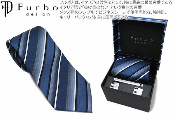 【父の日応援期間限定ポイント10倍】Furbo design フルボデザイン 4ITEMS SET 4アイテムセット(グラデーションブルー)【ネクタイ チーフ カフス タイバー】【ブランド】