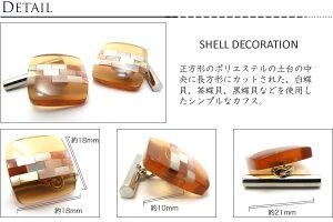 【選べる3色】SHELLDECORATIONCUFFLINKSシェルデコレーションカフス【カフスカフスボタンカフリンクス】