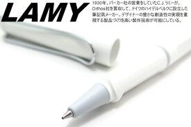 ラミー LAMY サファリ ローラーボールペン(ホワイト) safari ROLLER BALL PEN WHITE【メール便不可】