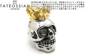 TATEOSSIAN タテオシアン KING SKULL PINS キングスカルピンズ【タテオシアン正規取扱】【送料無料】【ブランド】