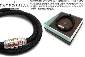 TATEOSSIAN タテオシアン SLOT MACHINE IP STEEL & BLACK BRACELET スロットマシーンブレスレット(IPスチール&ブラック)【タテオシアン正規取扱】【送料無料】【ブランド】