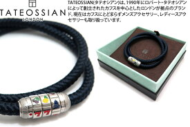 TATEOSSIAN タテオシアン SLOT MACHINE IP STEEL & BLUE BRACELET スロットマシーンブレスレット(IPスチール&ブルー)【タテオシアン正規取扱】【送料無料】【ブランド】