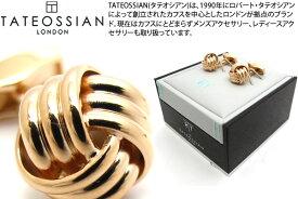 TATEOSSIAN タテオシアン KNOT RIBBED PINK GOLD CUFFLINKS ノットリブ カフス (ピンクゴールド)【タテオシアン正規取扱】【送料無料】【カフスボタン カフリンクス】【ブランド】