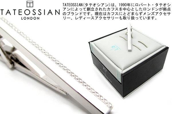 TATEOSSIAN タテオシアン GRID TIE CLIP RHODIUM(44mm) グリッドタイバー(ロジウム)【タテオシアン正規取扱】【送料無料】【タイピン タイクリップ】【ブランド】