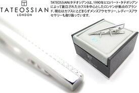 TATEOSSIAN タテオシアン GRID LONG RHODIUM TIE CLIPS(53mm) グリッドロングタイバー(ロジウム)【タテオシアン正規取扱】【送料無料】【タイピン タイクリップ】【ブランド】