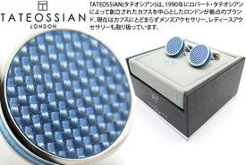 TATEOSSIAN タテオシアン CARBON TABLET BLUE CUFFLINKS タブレットカーボンカフス(ブルー)【タテオシアン正規取扱】【送料無料】【カフスボタン カフリンクス】【ブランド】