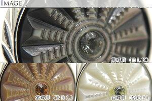カフス【選べる3色】SOLARESHELLCUFFLINKSソラーレシェルカフス【カフスボタンカフリンクス】【白蝶貝黒蝶貝】