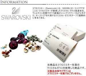 【選べる10色】SWAROVSKIHONEYCOMB6CUFFLINKSスワロフスキーハニカム6カフス【カフスボタンカフリンクス】