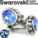 カフス【選べる24色】SWAROVSKI CRYSTAL CUFFLINKS スワロフスキークリスタルカフス【送料無料】【カフスボタン カフ…