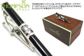 THOMPSON トンプソン TH SEMI PRECIOUS WHITE MOP & BLACK MOP TIE CLIP 半貴石タイバー(白蝶貝&黒蝶貝)【トンプソン正規取扱】【送料無料】タイピン タイクリップ タイバー【ブランド】