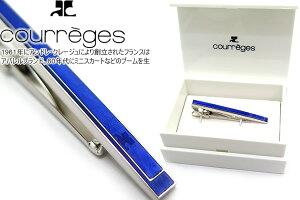 courreges クレージュ DOUBLE RECTANGLE BLUE TIE BAR ダブルレクタングルタイバー(ブルー)【メール便不可】タイバー タイピン タイクリップ【ブランド】