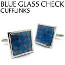 VALUE3500 BLUE GLASS CHECK CUFFLINKS ブルーグラスチェックカフス【カフスボタン カフリンクス】
