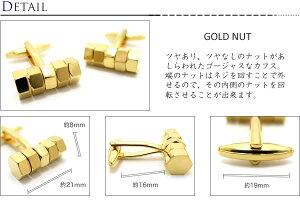 【送料無料】VALUE3500GOLDNUTCUFFLINKSゴールドナットカフス【カフスボタンカフリンクス】