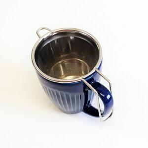 波佐見焼 和食器 おしゃれ 一龍陶苑 選べる しのぎマグセット 『しのぎマグカップ茶こし付き』 マグ いちりゅう 結婚式の引出物やギフト! 食器 内祝い はさみやき 北欧 有田焼