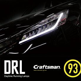 HONDA DRL KIT HYPER BRIGHT TYPE-3 ACCORD CR7【Craftsman Originals】