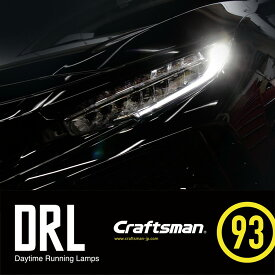 HONDA DRL KIT TYPE-4 シビック デイライトFK8/FK7/FC1【Craftsman Originals】