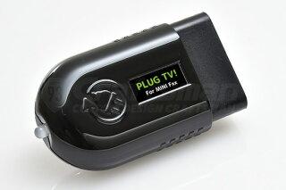 リカバリーモード搭載!PLUGTVVer.2.0!forMINI-F系TV/DVDキャンセラーPL2-TV-M001(プラグコンセプト)NEWモデル!