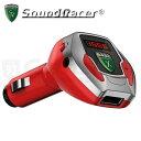 サウンドレーサーX(Sound Racer X:エックス) / 6種類のエンジンサウンドを収録したオールインワンモデル!