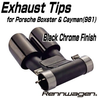 Rennwagen Exhaust Tips for Porsche Boxster & Cayman BLACK_CHROME FINISH