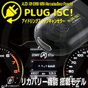 PLUG ISC! PL3-ISC-B001 for BMW アイドリングストップキャンセラー PLUG CONCEPT3.0