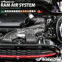 AMSECHS(アムゼックス) RAM AIR SYSTEM for MINI Cooper-S / JCW用 F54/F55/F56/F57/F60