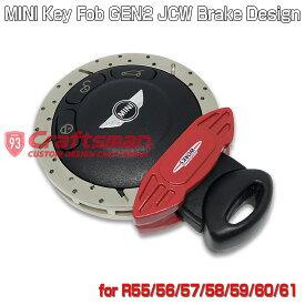【FUN FOB】MINI GEN2 JCW BRAKES DESIGN KEY FOB / 純正リモコンキーカバー R55/R56/R57/R58/R59/R60/R61コンフォート・アクセス・システム装備車両専用 ※ネコポス対応