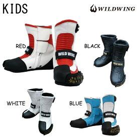 WILD WING バイクブーツ【MOTORCYCLE BOOTS FOR KIDS】キッズライディングブーツ おすすめ JR-01 ワイルドウィング WILDWINGオフロード 親子タンデム バイクスクール ポケバイ オートレースなど