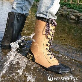 《送料無料》レインブーツ(長靴)【レビュー投稿でサイズ交換1回無料】キャンプや釣り・フェスなどのアウトドアに使える!オートバイ専用設計で雨の日におすすめ『フラミンゴ RIN-001』ワイルドウィング<雨・泥・雪に強いトレッキングソールを採用>完全防水