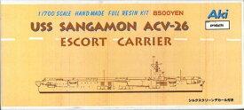 1/700 Resin Kit アメリカ海軍 サンガモン(シルクスクリーンデカール付き)【安芸製作所製】