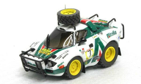 Lancia Stratos Gr4 ver safari HG