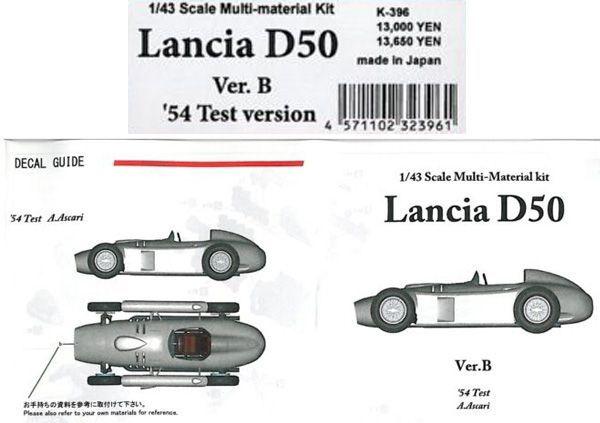 Lancia D50 '54 Test version【1/43 K-369 Ver.BMulti-Material kit】
