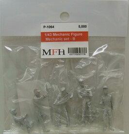 1/43 Mechanic Figure Mechanic set-B-