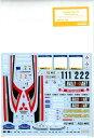 1/24 ランサーエボV 1998カタルーニャ T社「三菱ランサーエボリューションV WRC」対応