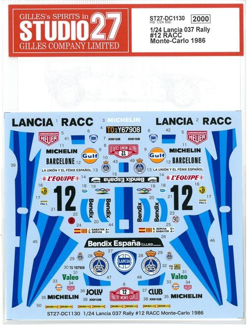1/24 Lancia 037 Rally #12RACC Monte-Carlo 1986 (H社1/24 Lancia Rally037対応)