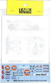 "1/24 McLaren F1-GTR ""Gulf"" white #6 Paul Ricard 4Hours1996 1996(F社1/24対応)"