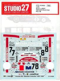 """1/24 PORSCHE 962C """"MATSUDA COLLECTION"""" WEC'88"""